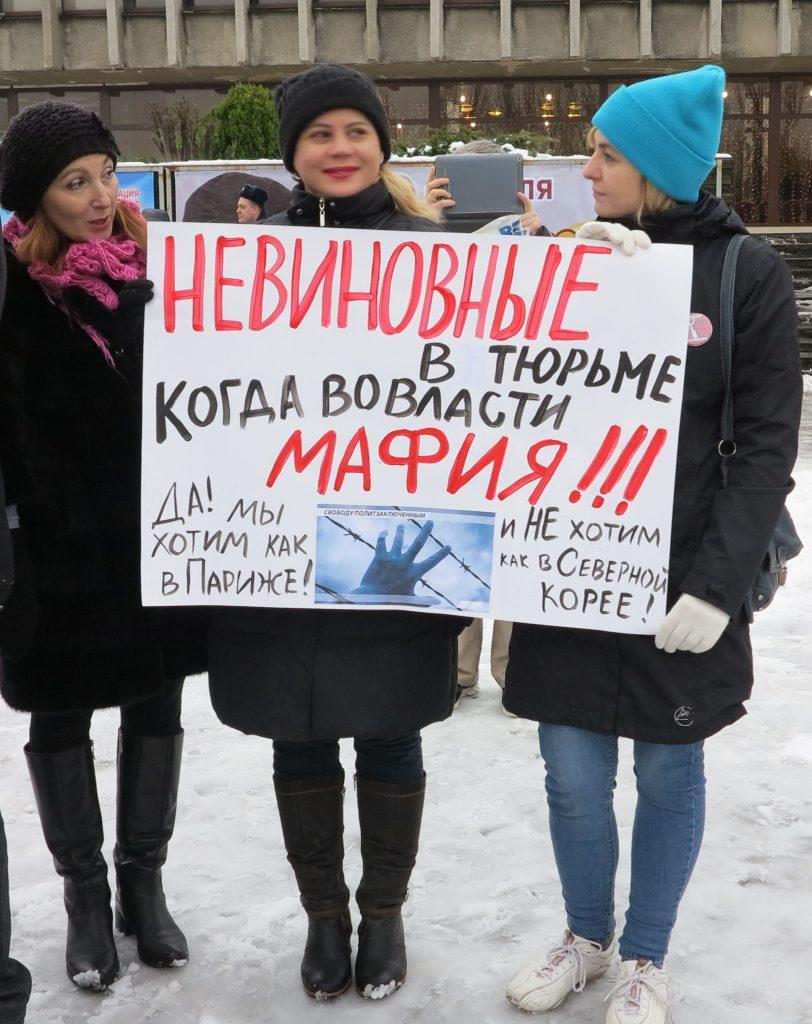-в-Париже-1-812x1024 «Хотим, как во Франции!» В Калининграде требовали освободить Игоря Рудникова и всех политзаключённых