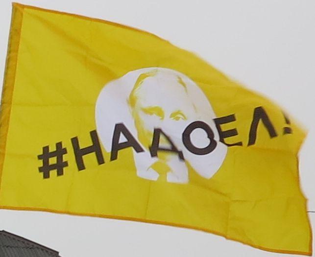 «Хотим, как во Франции!» В Калининграде требовали освободить Игоря Рудникова и всех политзаключённых