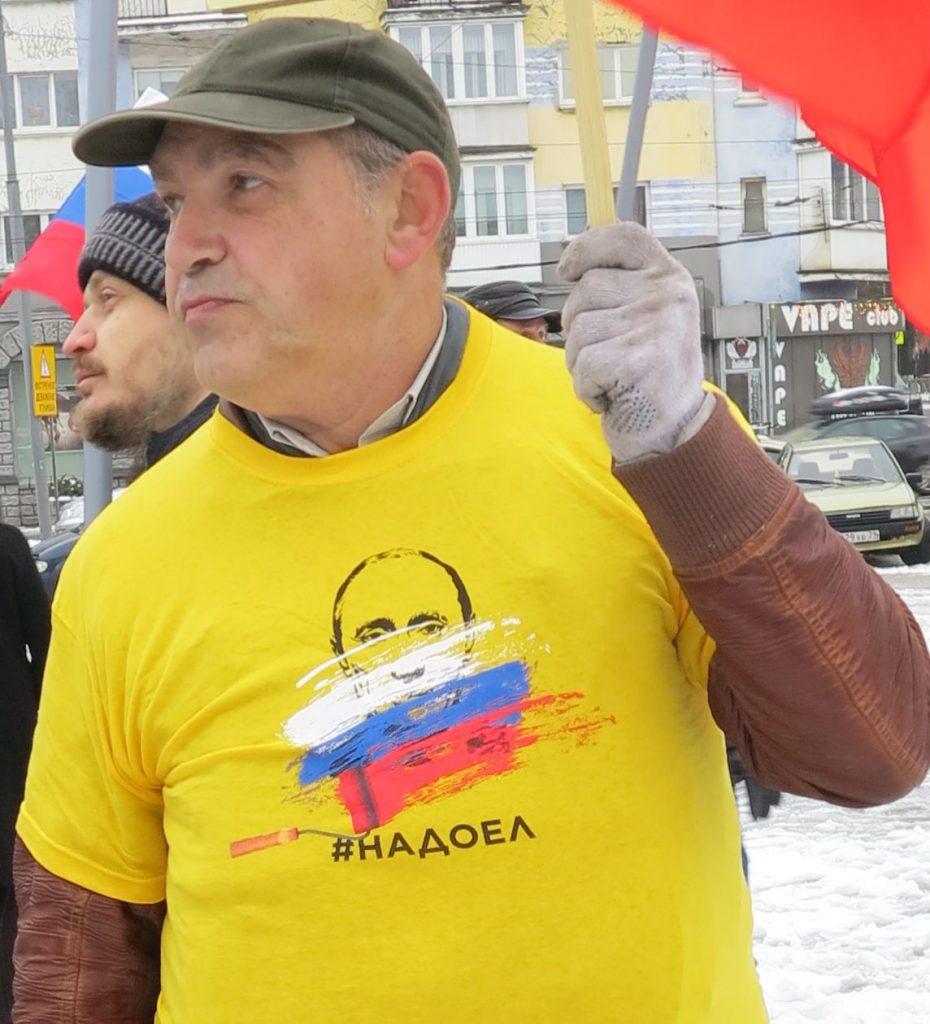 _4-930x1024 «Хотим, как во Франции!» В Калининграде требовали освободить Игоря Рудникова и всех политзаключённых