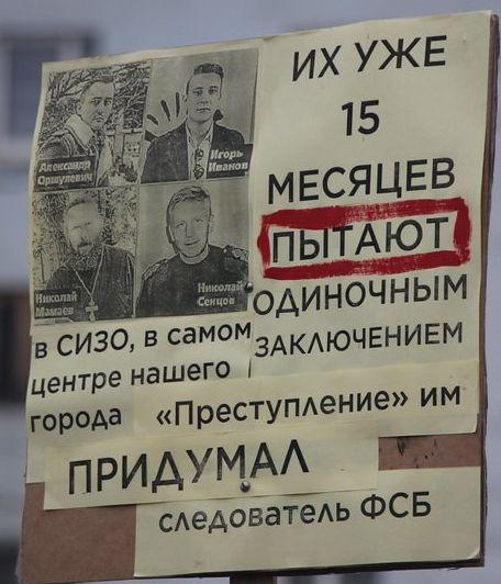 1-4 «Хотим, как во Франции!» В Калининграде требовали освободить Игоря Рудникова и всех политзаключённых