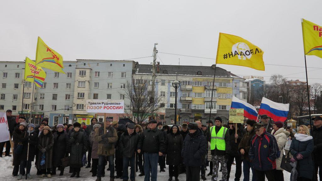 2-1024x576 «Хотим, как во Франции!» В Калининграде требовали освободить Игоря Рудникова и всех политзаключённых