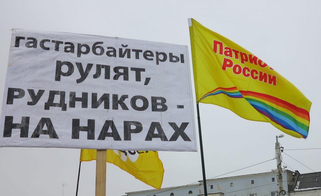 21-1024x626 «Хотим, как во Франции!» В Калининграде требовали освободить Игоря Рудникова и всех политзаключённых