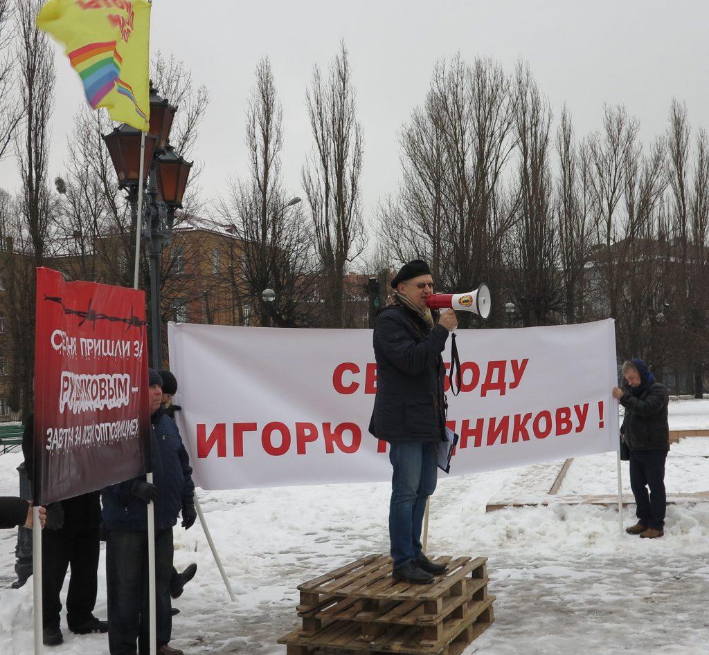 3-1-1024x947 «Хотим, как во Франции!» В Калининграде требовали освободить Игоря Рудникова и всех политзаключённых
