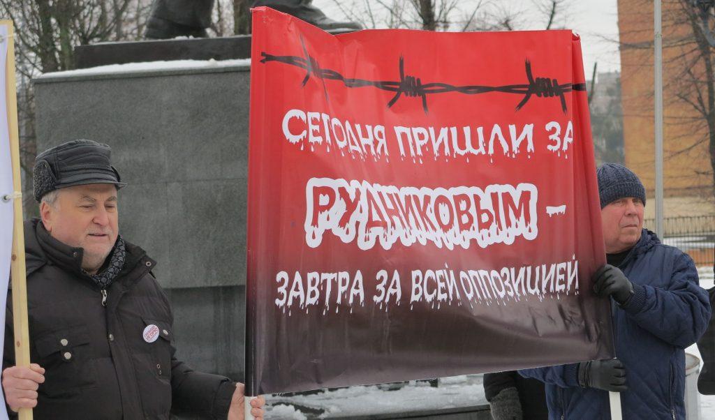 31-1024x602 «Хотим, как во Франции!» В Калининграде требовали освободить Игоря Рудникова и всех политзаключённых