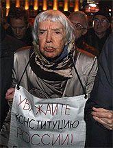 Alekseeva-165 Свободу Игорю Рудникову!
