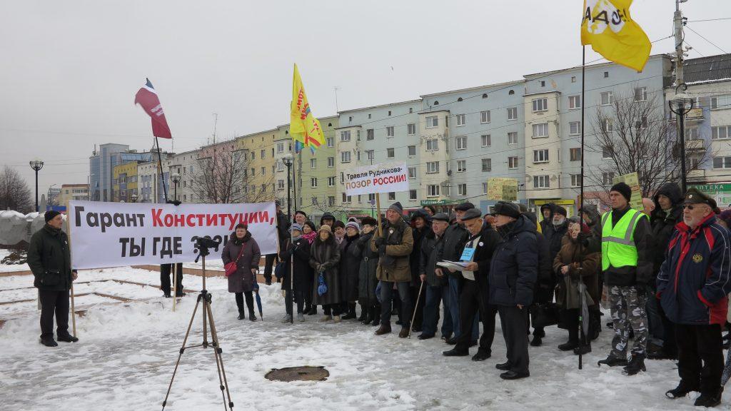 IMG_5966-1024x576 «Хотим, как во Франции!» В Калининграде требовали освободить Игоря Рудникова и всех политзаключённых