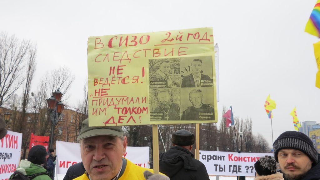 IMG_5970-1024x576 «Хотим, как во Франции!» В Калининграде требовали освободить Игоря Рудникова и всех политзаключённых