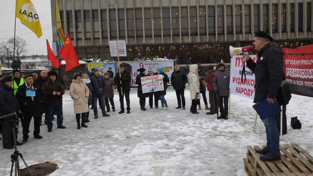 IMG_6012-1024x576 «Хотим, как во Франции!» В Калининграде требовали освободить Игоря Рудникова и всех политзаключённых
