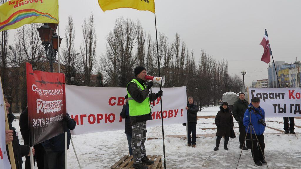 IMG_6022-1024x576 «Хотим, как во Франции!» В Калининграде требовали освободить Игоря Рудникова и всех политзаключённых