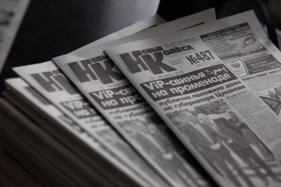 _3 В Новый год – с «Новыми колёсами»! Попытка закрыть газету опять провалилась