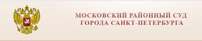 24 января - первое заседание по громкому делу редактора «Новых колёс» из Калининграда