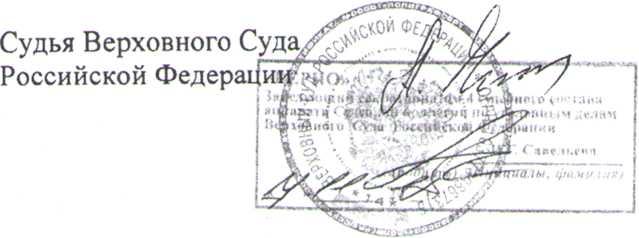 image-1 Лефортово, Матросская тишина, Кресты... Рудникова опять погонят по этапу