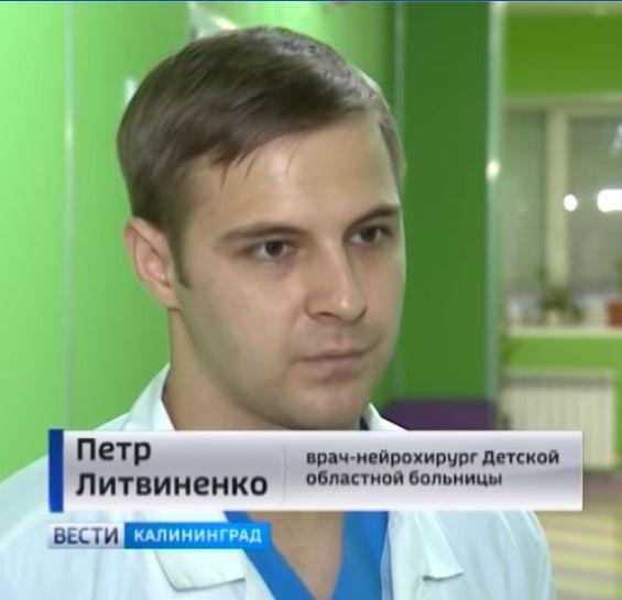 _вести_1 Залечили до смерти. Ангелину Разинькову отправил в психбольницу протеже регионального правительства