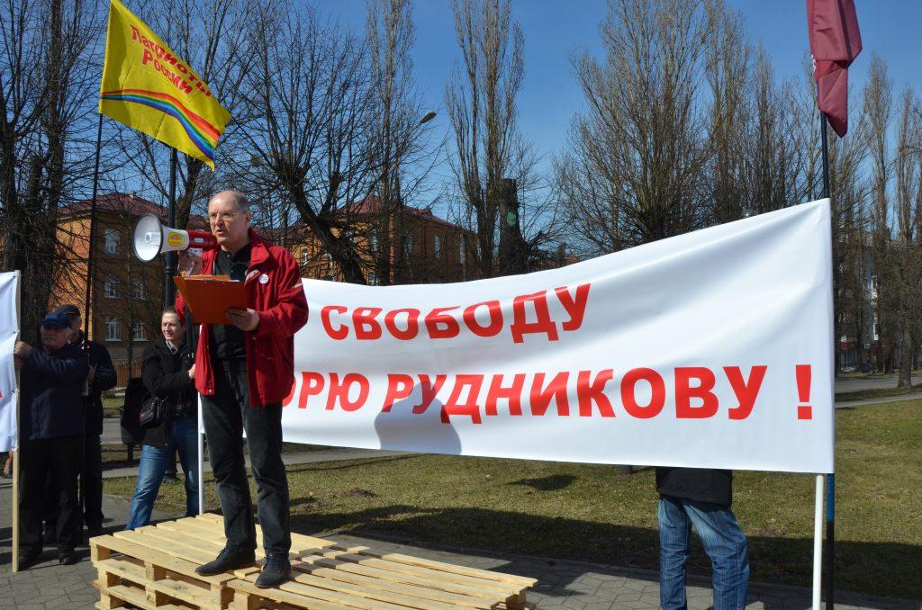 -Игорю-Рудникову-1024x678 30 марта в Калининграде у Дома искусств пройдёт митинг в поддержку Игоря Рудникова и всех политзаключённых!