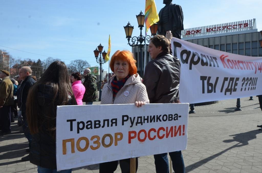 -Рудникова-позор-России-1024x678 30 марта в Калининграде у Дома искусств пройдёт митинг в поддержку Игоря Рудникова и всех политзаключённых!
