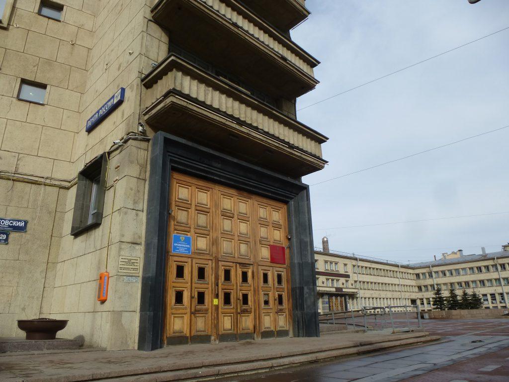 """P1130137-1024x768 У свидетеля обвинения по делу Рудникова """"отшибло память""""."""