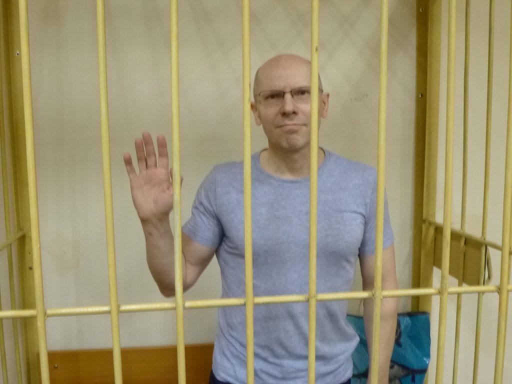 """P1130147-1024x768 У свидетеля обвинения по делу Рудникова """"отшибло память""""."""