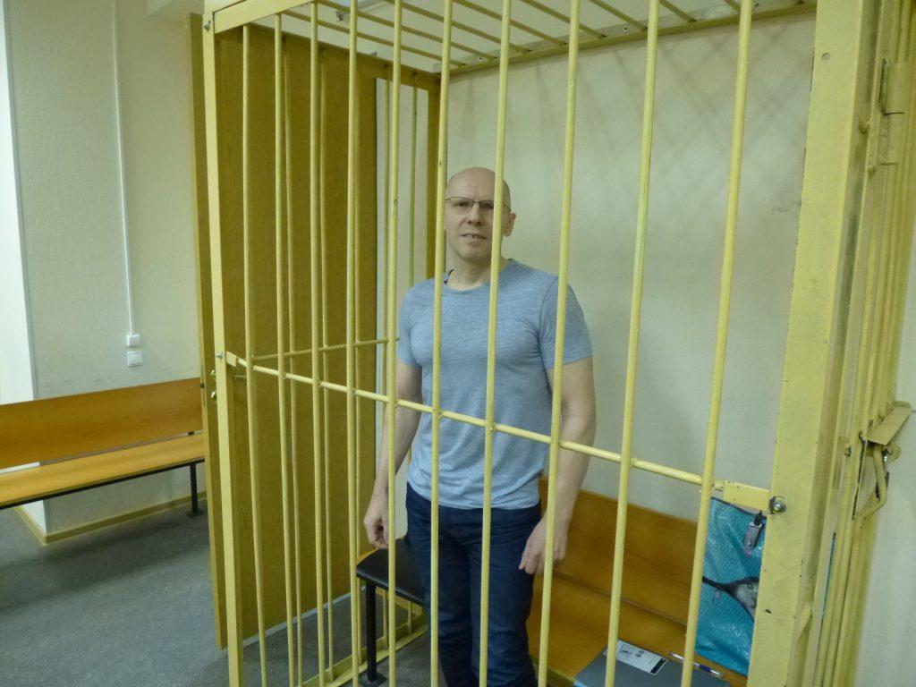 """P1130148-1024x768 У свидетеля обвинения по делу Рудникова """"отшибло память""""."""