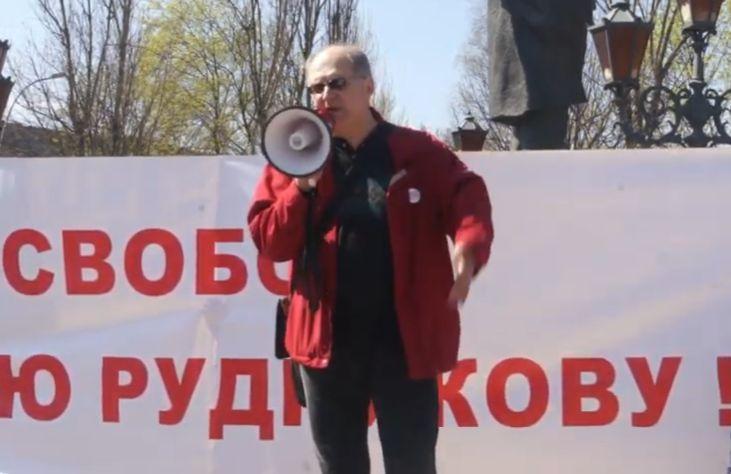-обмена-5 Свободу Игорю Рудникову!
