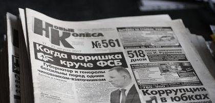 _11 Жучок в галстуке. Экс-глава УВД Мартынов узнал, как за ним шпионил руководитель СКР Леденёв.