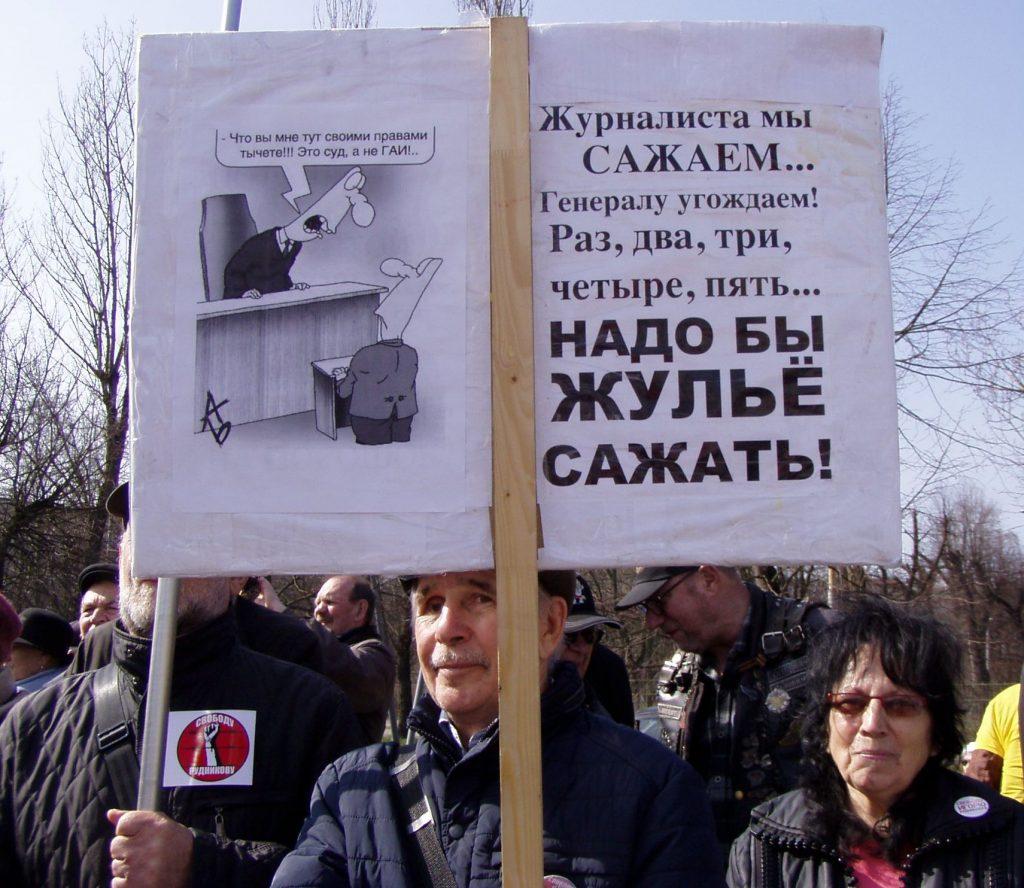 -1024x888 Калиниград продолжает борьбу за свободу Игоря Рудникова