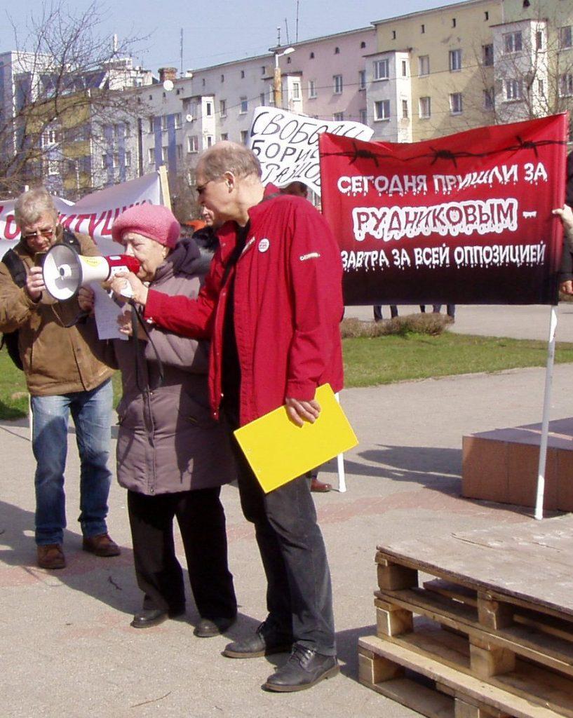 -817x1024 Калиниград продолжает борьбу за свободу Игоря Рудникова