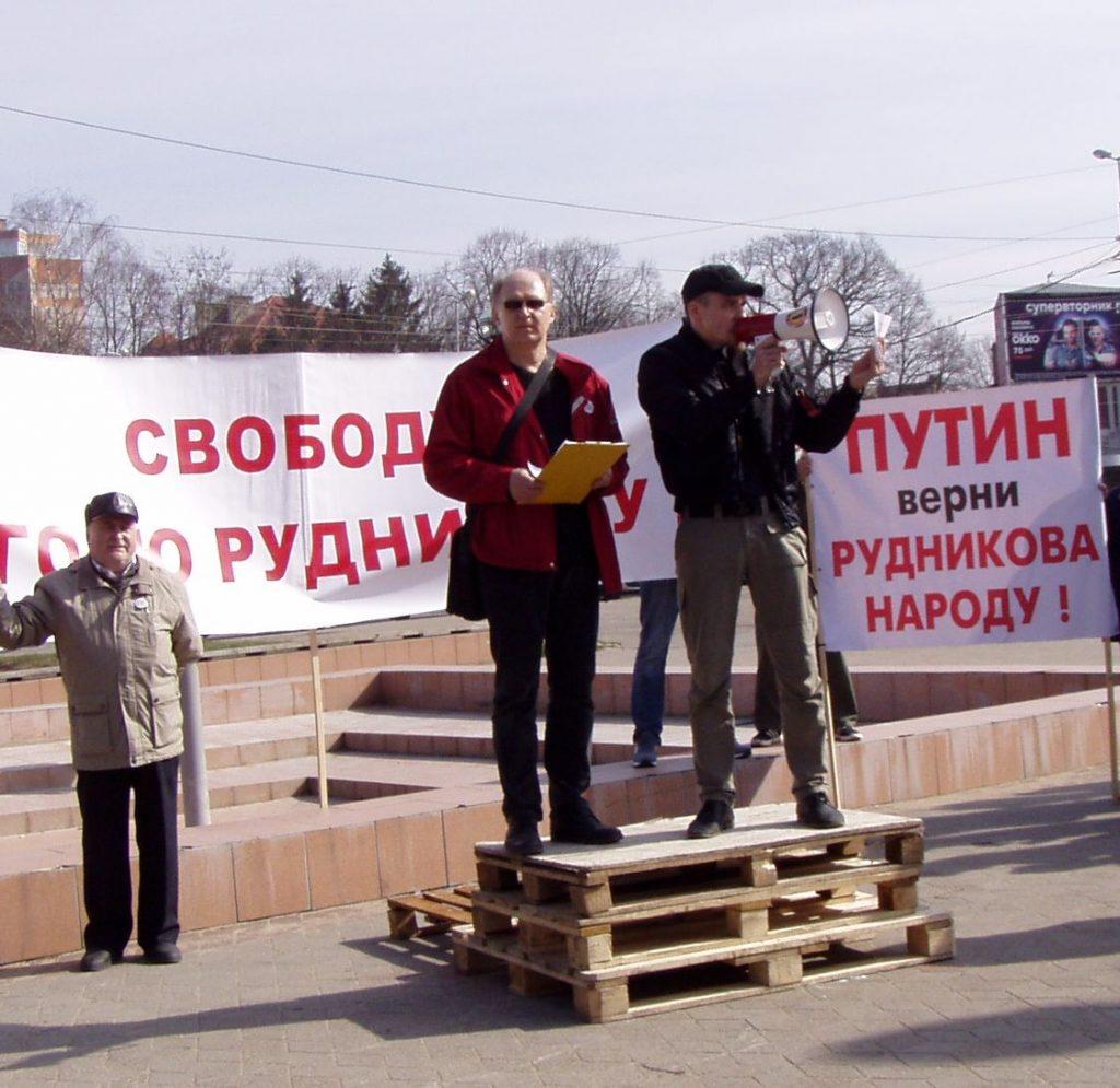 _Чесалин-1024x995 Калиниград продолжает борьбу за свободу Игоря Рудникова