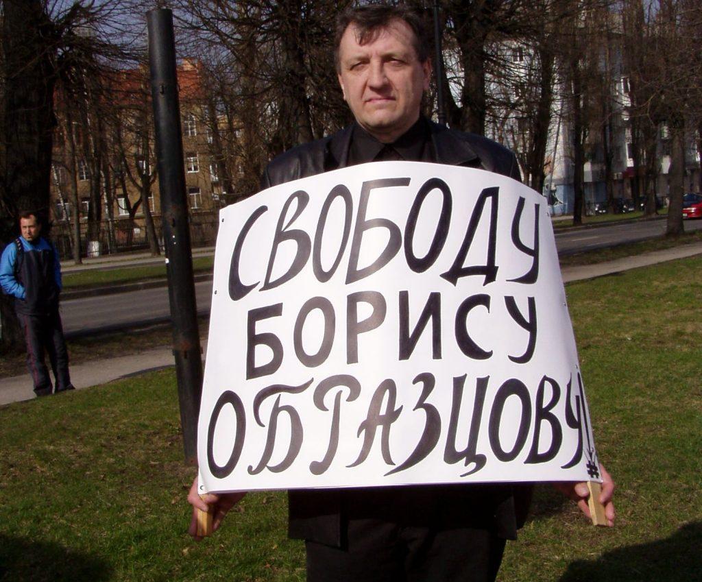 -Борису-1024x849 Калиниград продолжает борьбу за свободу Игоря Рудникова