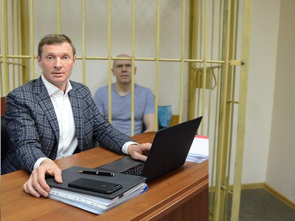 -1024x768 Жучок в галстуке. Экс-глава УВД Мартынов узнал, как за ним шпионил руководитель СКР Леденёв.