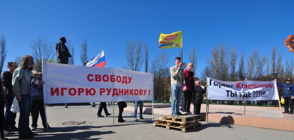 11-1024x488 Свободу Игорю Рудникову!