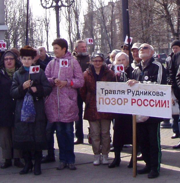 2 Калиниград продолжает борьбу за свободу Игоря Рудникова