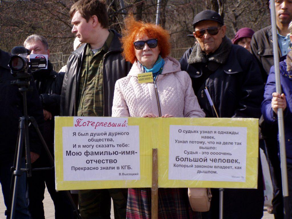 P1010032-1024x768 Калиниград продолжает борьбу за свободу Игоря Рудникова