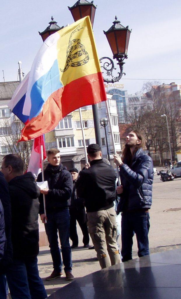 P1010049-1-621x1024 Калиниград продолжает борьбу за свободу Игоря Рудникова