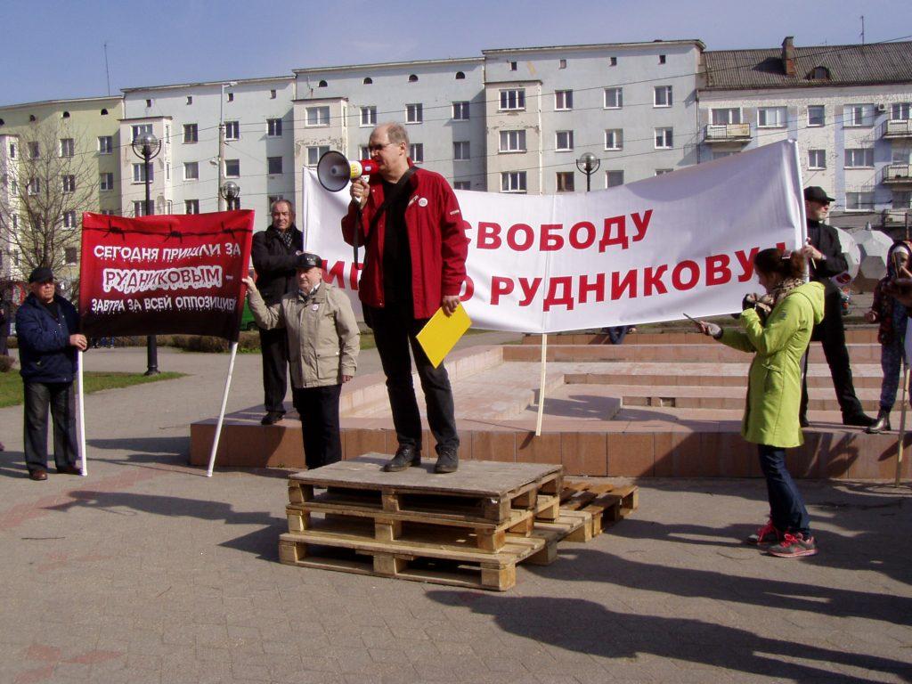 P1010107-1024x768 Калиниград продолжает борьбу за свободу Игоря Рудникова