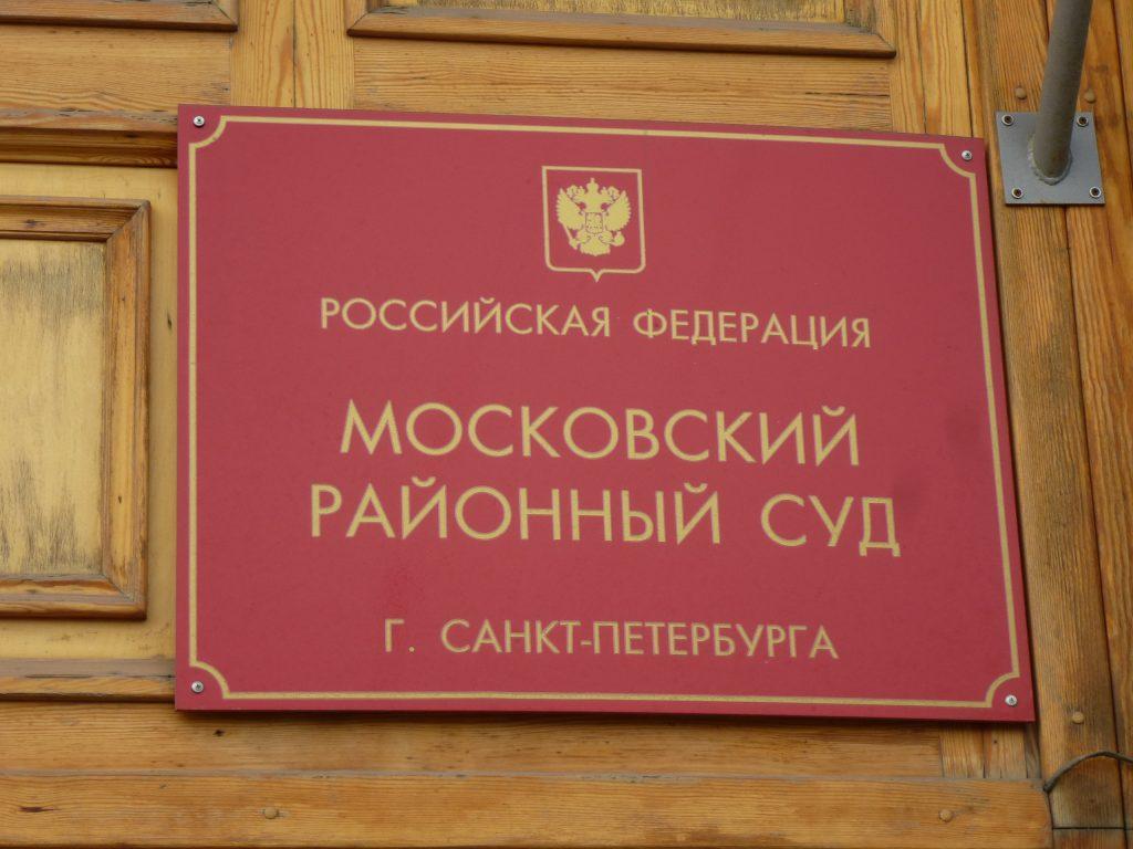 P1130112-2-1024x768 Калиниград продолжает борьбу за свободу Игоря Рудникова