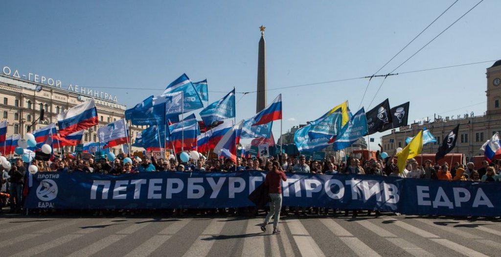 1-1024x525 «Петербург против ЕДРА»