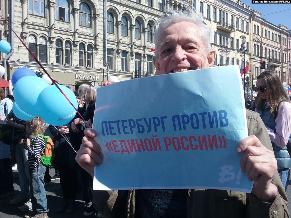 73A0CD65-4534-4C46-AA61-13AAC0C05AEB_w1023_n_r0_st «Петербург против ЕДРА»