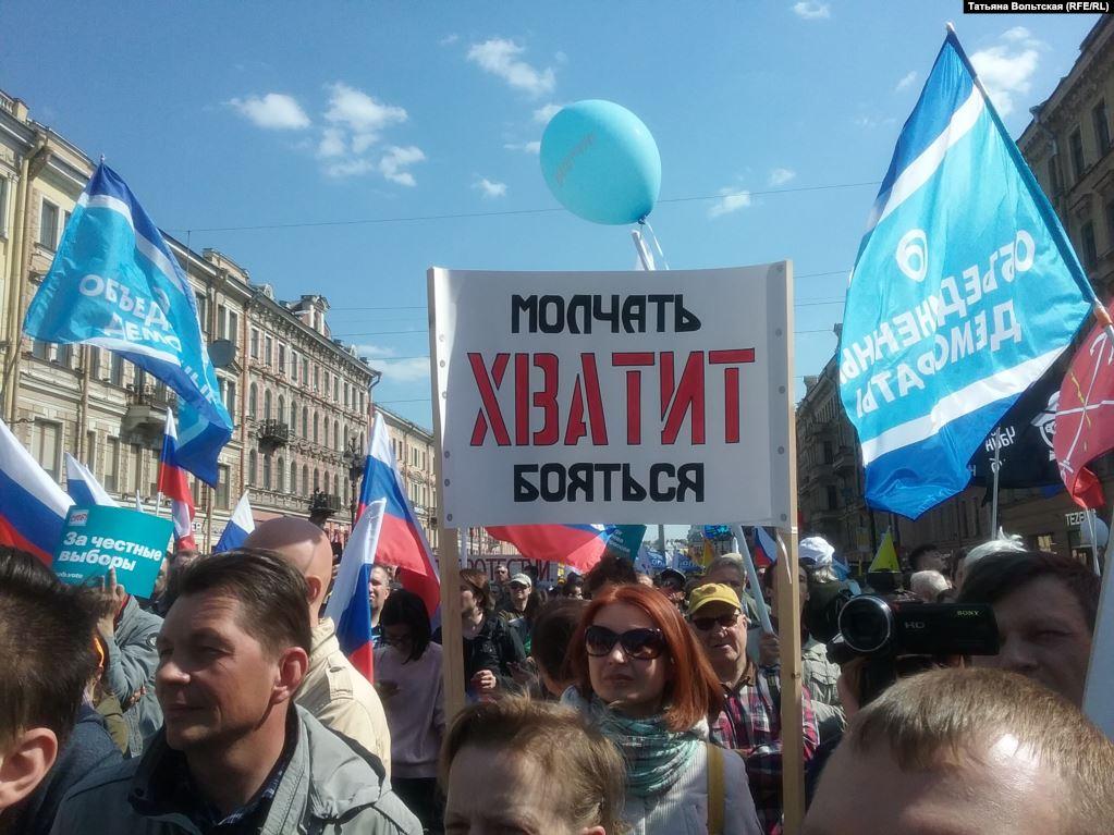 AD9C13C6-5409-4BFD-9375-8975927FFA36_w1023_n_r0_st «Петербург против ЕДРА»