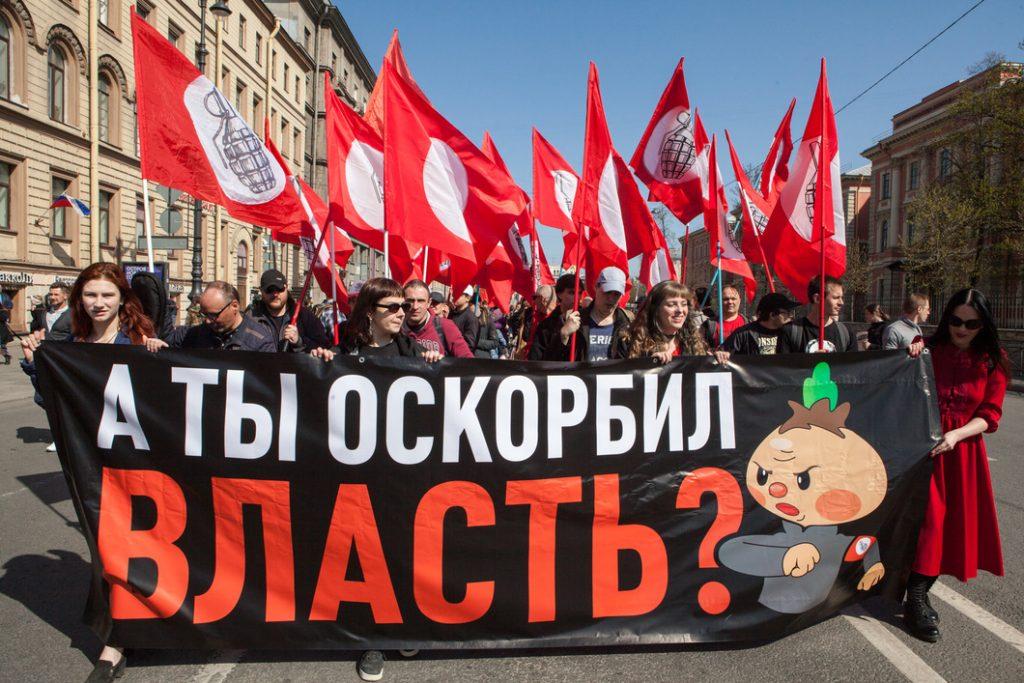 content_IMG_7159-1024x683 «Петербург против ЕДРА»