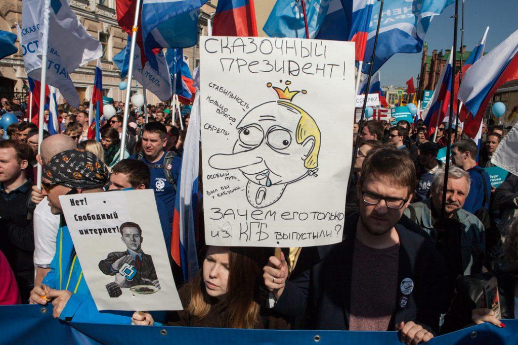 content_IMG_7210-1024x683 «Петербург против ЕДРА»