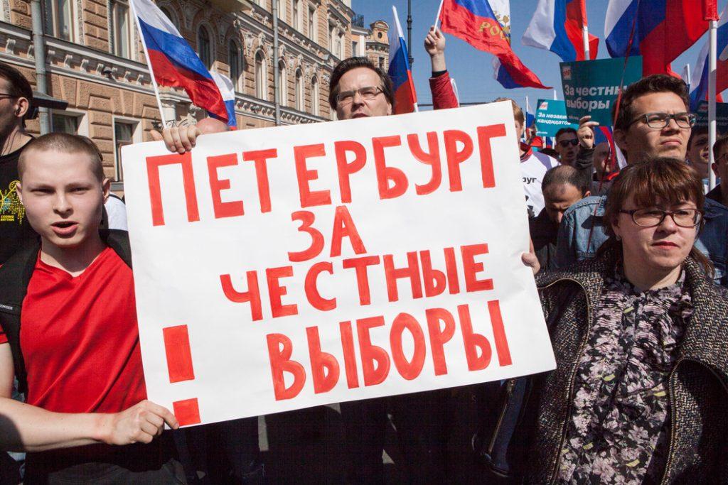 content_IMG_7329-1024x683 «Петербург против ЕДРА»